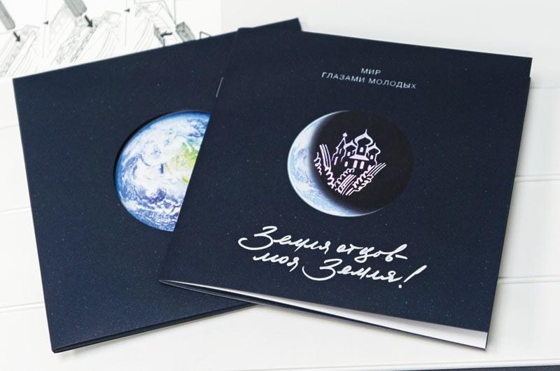 Изображения на конверте и обложке этого буклета напечатаны на принтере OKI Pro9541