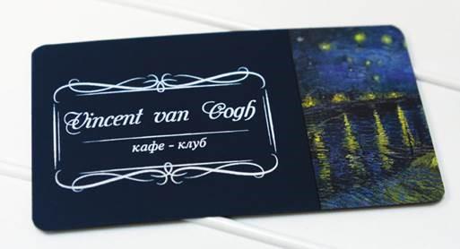 Визитная карточка, отпечатанная на принтере OKI Pro9541